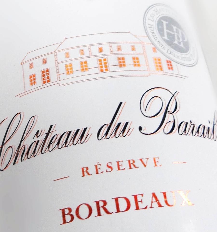 Le vin et tout ce qu'il faut savoir : achat-vin.fr